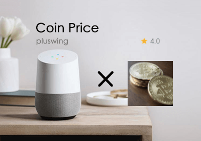 Google HomeCoin Price