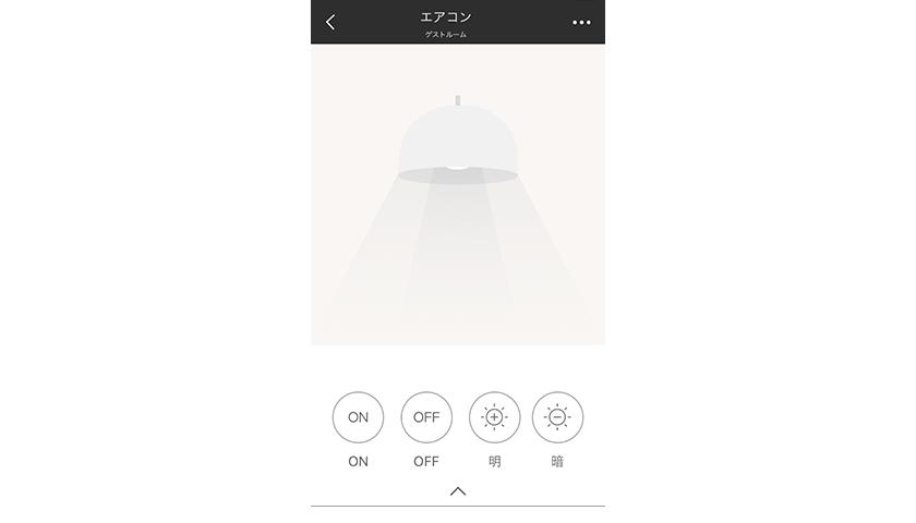eRemoteを使ってGoogle Homeでエアコンを点ける方法
