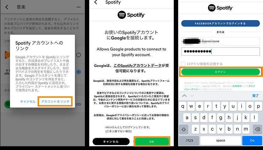 SONY LF-S50Gで音楽を聴く方法