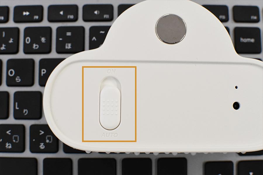 SwitchBot(スイッチボット)を使ってGoogle Homeで家電を操作する方法