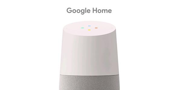 グーグルホーム音質画像