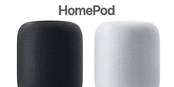 HomePod音質画像