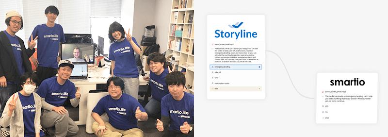 Storylineにインタビュー!Google Home開発サービスもオープン!?