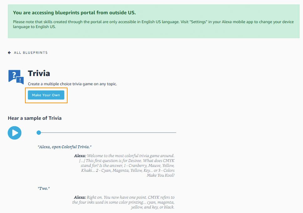 AmazonBlueprints利用画面