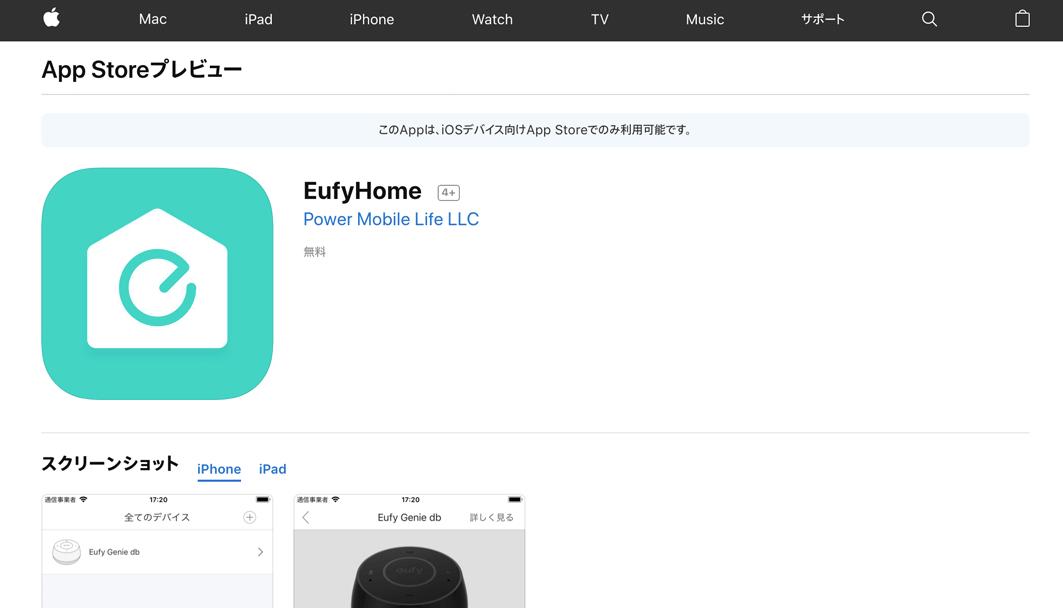 EufyGenie