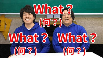 からだABCを使って英語を学ぼう!