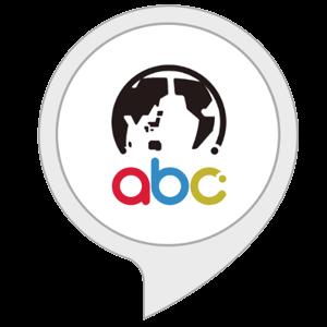 せかいのくにABCスキルロゴ
