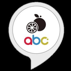 くだものABCスキルロゴ