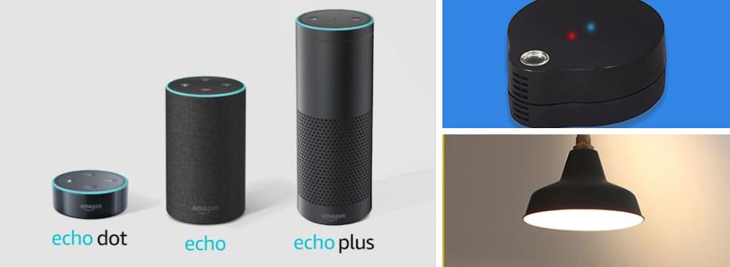 Amazon echoで電気をつける方法