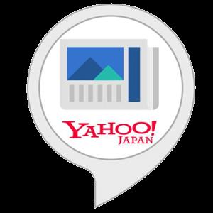 Yahoo!ニューススキルロゴ