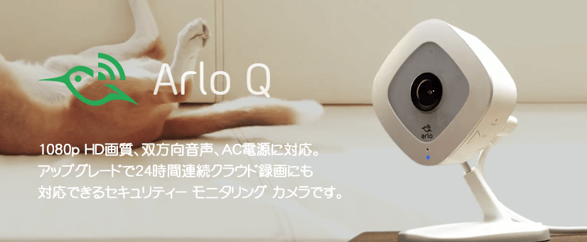 ArloQ