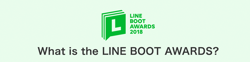 LINE BOOT AWARDS
