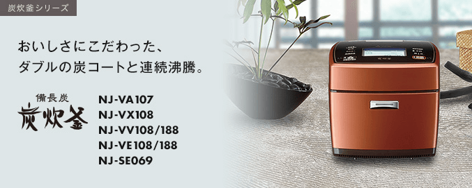 mitsubishi-nj-va107s