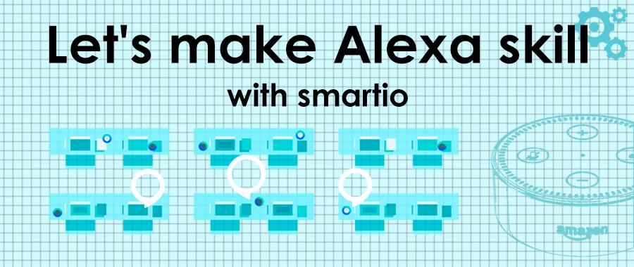 Alexaスキルを作るワークショップ