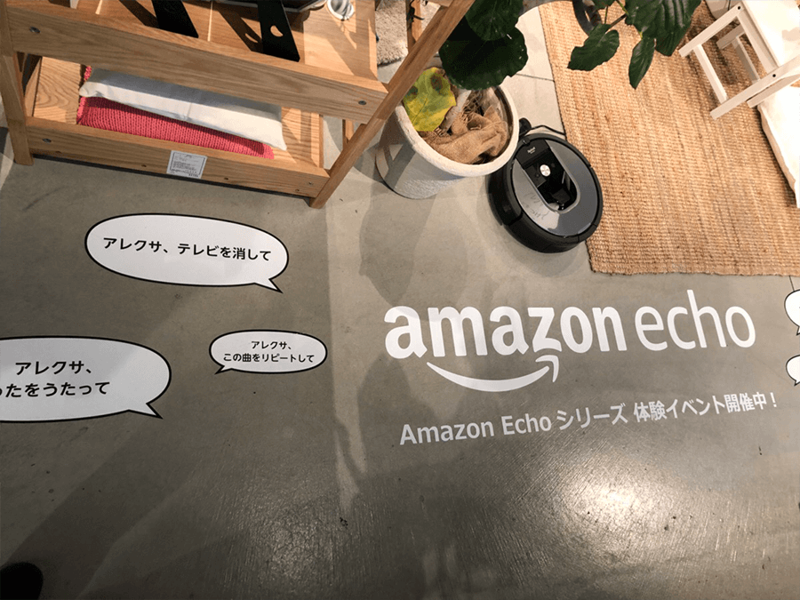 蔦屋 Amazon echo