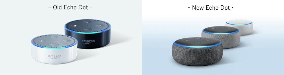 Amazon Echo Dot 見た目 比較