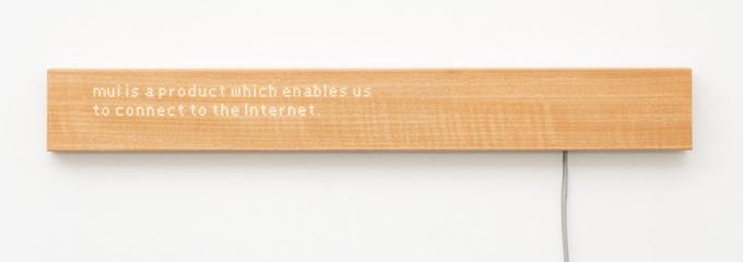 木製パネル型のIoTガジェットmui