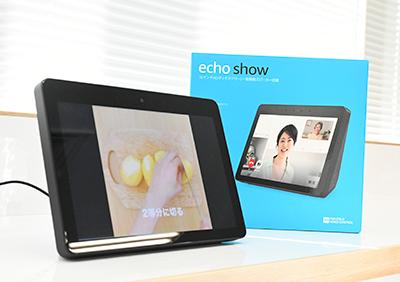 """【これは凄い!】Amazon Echo Showが持つ""""違い""""と大画面だからできること"""