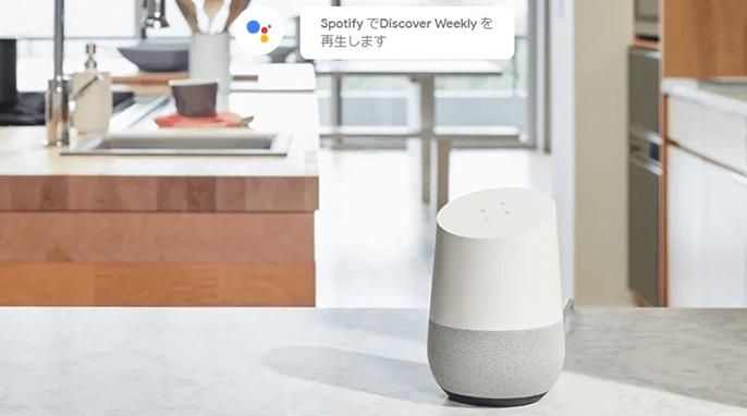 Google Assistantで聴ける音楽