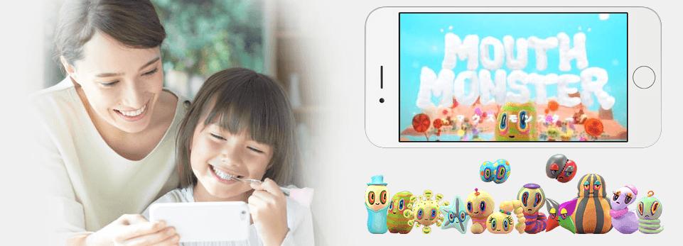 アプリゲーム連動で楽しく虫歯予防 G・U・M PLAY