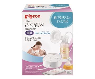 母乳アシスト 電動Pro Personal