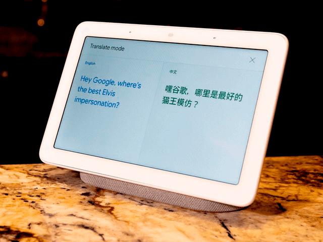 Google home 通訳