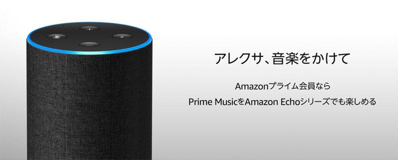 """AmazonMusic"""""""