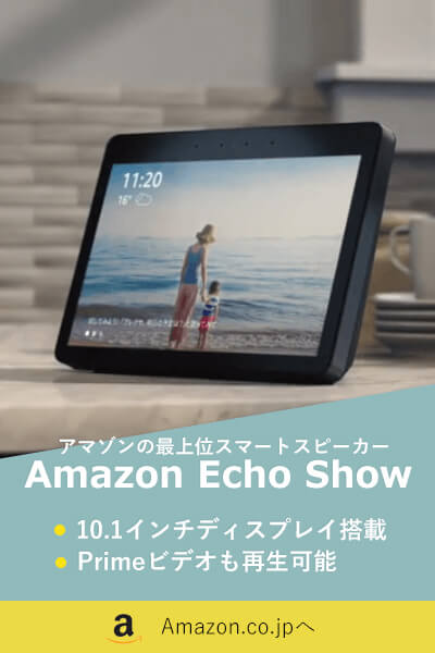 AmazonEchoShow