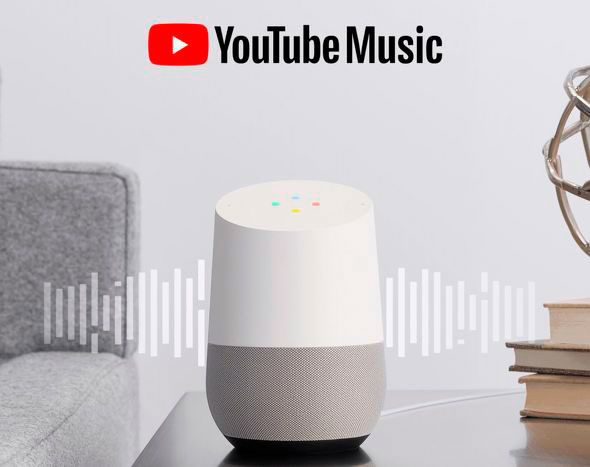 Google HomeでYouTube Musicが利用可能