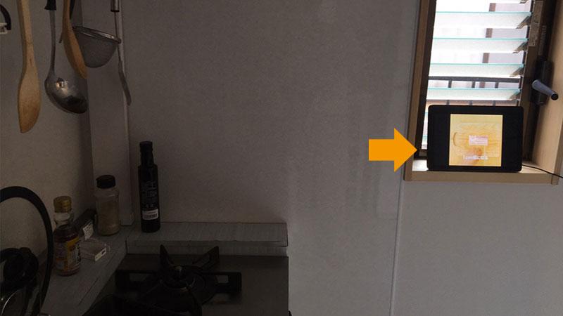 Amazon echo show キッチン