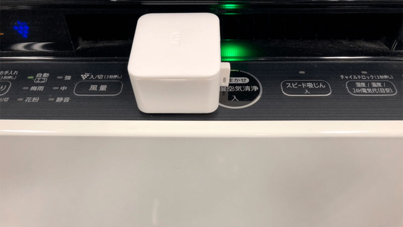除湿器+SwitchBot