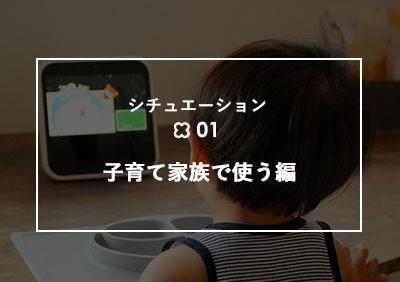 Clova Desk無料電話編