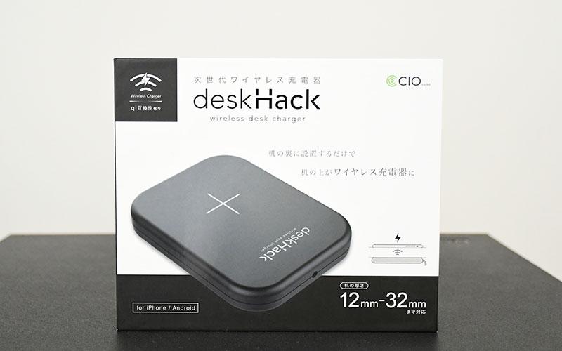 deskHack