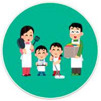 家族のお手伝い帳