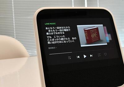 Clova Desk音楽編