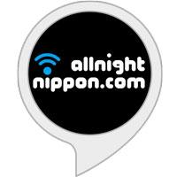 オールナイトニッポン.com ニュース