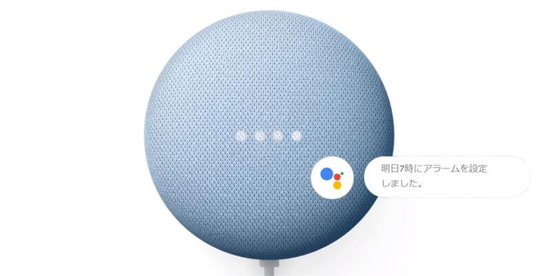 GoogleNestMini-detail