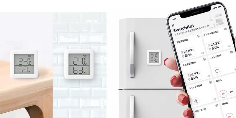 SwitchBot 温度湿度センサー