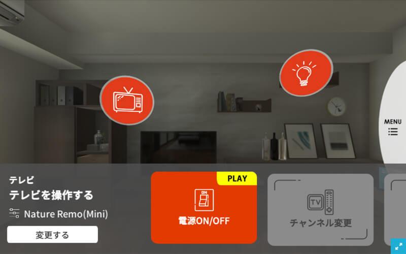 smartio3D-image