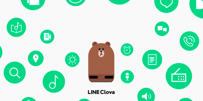 Clova friends miniがおすすめのポイント2