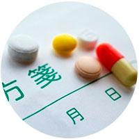 薬の飲み忘れ防止